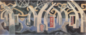 """White Yurts. Sketch for the movie """"Melodies of Kazakhstan"""". 1971. P., watercolor."""