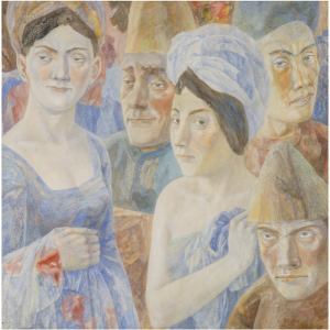 Festive celebration. 1964. P., watercolor. 66х63.