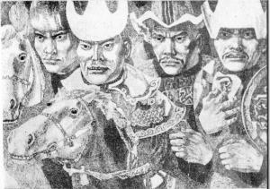 Invasion. 1967. P., watercolor. 61x86.