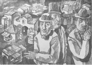 Shtetl. 1972. P., ink, pen.
