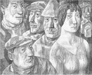 Street. 1973. P., ink, pen. 51x63.