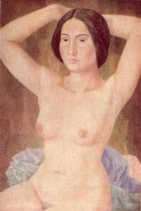 Swimmer. 1978-1980. P., watercolor.