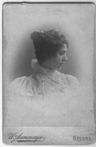 Мария Николаевна Зальцман. 1890-е.