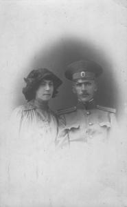 М. Н. и Я. Я. Зальцман. Одесса. 1914.