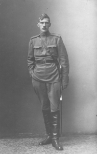 Я. Я. Зальцман. Одесса, 1915.