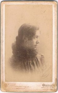 Мария Николаевна Зальцман, урожденная Орнштейн (1873-1942). 1890-е.