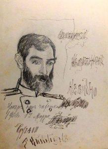 Портрет сослуживца. Из походного альбома Я.Я. Зальцмана. 1899. Графитный карандаш