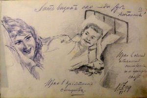 Фантазии сослуживца. Из походного альбома Я.Я. Зальцмана.1899. Графитный карандаш.