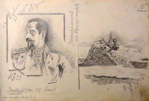 Портрет сослуживца с припиской о его самоубийстве. Крит. 1899. Из походного альбома Я.Я. Зальцмана.Графитный карандаш.
