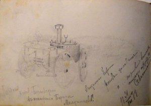 Автомобиль. 1899. Из походного альбома Я.Я. Зальцмана. Графитный карандаш.