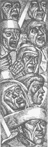 Калевала. Заставка к руне 27. 1931-1933. Опубл.: М.; Л. : Academia, 1933. Стр. 166.