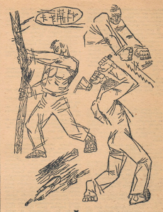 """Рубка леса. Иллюстрация к рассказу """"Елайский медведь"""" С. Галышева. 1930."""