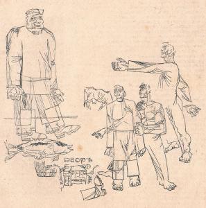 """Двор. Иллюстрация к рассказу """"Месть"""" Д. Мазурова. Опубл. 1930-1932."""