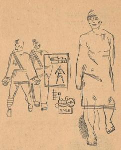 """Иллюстрация к рассказу """"Вызов брошен"""" Д. Семёнова. 1930."""