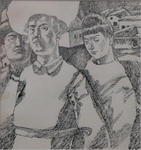 Без названия. 1944. Б., тушь, перо. 22х22.