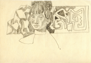 A Woman's Face with the turn of the Kazakh ornament and stones. 1950's. P., graphite pencil. 14,5x21 (turn of the Cemetery).