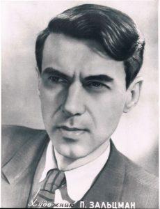 Ретушированный снимок для доски почёта Казахфильма. 1954.