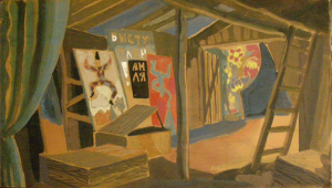 """Sketch for the movie """"Jump into the Unknown."""" Preparation for the performance of amateur actors. 1973. P., gouache. 46x83."""
