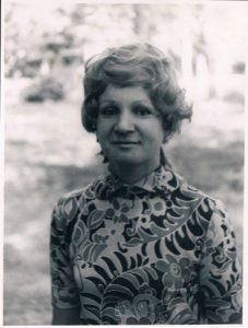 Инесса Насыровна Казакова. Алма-Ата. 1975-1978.