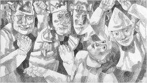 Короли и валеты. 1969. Б., тушь, перо. 50х89.