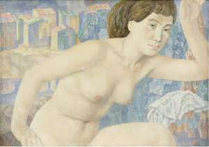 Bather. 1975. P., watercolor. 51x73.