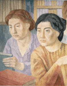 Librarians. 1977. P., watercolor.