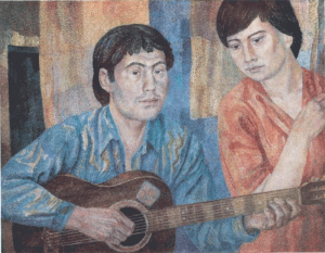 Guitar player. 1980. P., watercolor.