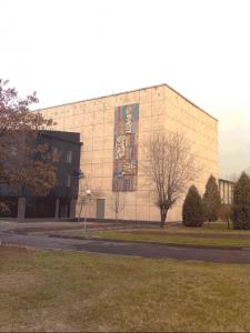 Панно на административном корпусе киностудии Казахфильм. Начало 1980-х. Общий вид. Смальта.