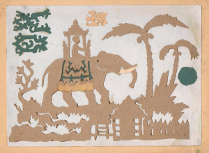 Индийский слон. Конец 1960-х-нач.1970-х. Цв. б., цв. картон.