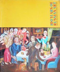 100 лет русского искусства, 1889 — 1989