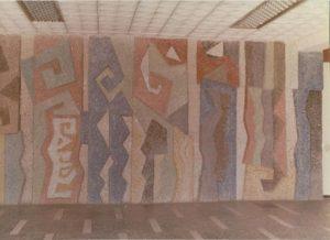 Деталь панно в вестибюле тонстудии киностудии Казахфильм. 1979. Смальта.