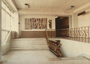 Панно в здании киностудии Казахфильм. 1979. Общий вид. Смальта.