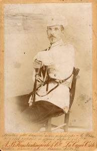 Яков Яковлевич Зальцман. Крит, 1896.