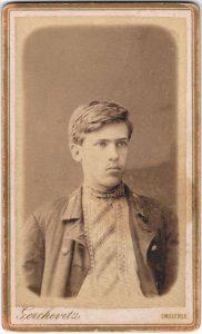 Яков Зальцман. Смоленск, 1887.
