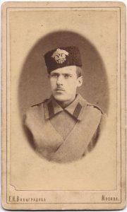Яков Зальцман. Москва, 1890.