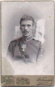 Я.Я. Зальцман. 1900.