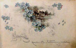 Первая страница походного альбома Я.Я Зальцмана. 1899. Цветной и графитный карандаш