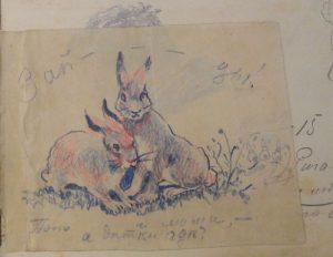Зайцы. 1915. Бум., цветной карандаш.