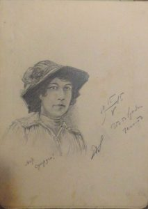 Мария Николаевна Зальцман. 1915. Бум., графитный карандаш.