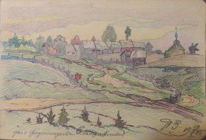 Деревня. Лето. 1915. Бум., цветной карандаш.