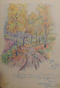 Осенний лес. 1915. Бум., пастель.