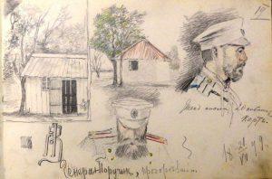 Портреты сослуживцев и наброски пейзажей. 1899. Из походного альбома Я.Я. Зальцмана. Графитный карандаш.