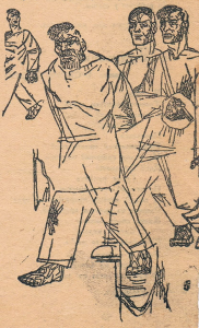Under the Escort. Illustration. 1930-1932.