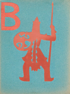 "Alphabet. The letter ""В"". The end of 1960s-early 1970s. Color paper, color cardboard, glue."