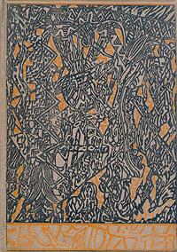 Калевала: Финский народный эпос. М.; Л.: Academia, 1933.